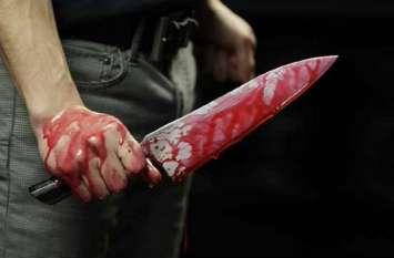 पटाखा छोड़ने को लेकर विवाद, चाकू मारकर दो की हत्या, 4 की हालत गंभीर
