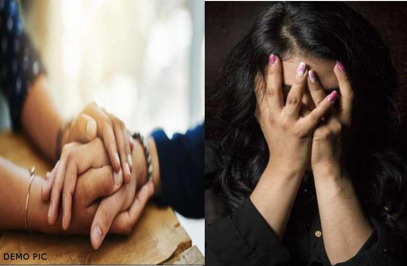 कुंभ में युवती को फसाया प्रेम जाल में, फिर अश्लील वीडियो बनाकर करने लगा ब्लैकमेल और जब...