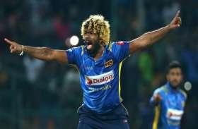 चार गेंद पर चार विकेट लेने का मलिंगा को मिला इनाम, टी-20 रैंकिंग में लगाई 20 स्थान की लंबी छलांग