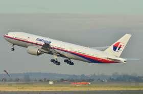 लापता malaysia flight mh370 की वैज्ञानिक जांच के आदेश की गुहार