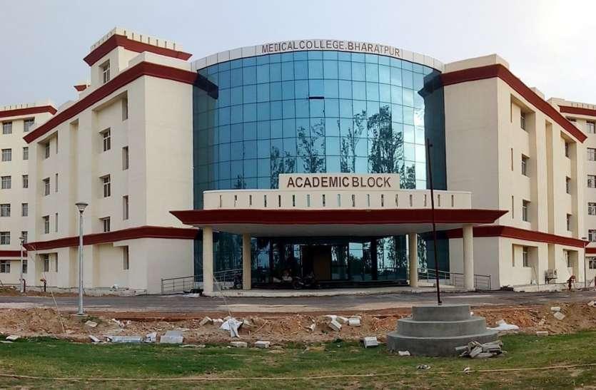 Bharatpur Medical College : आधी रात को फैकल्टी की नींद उड़ाना पड़ा भारी,  एमबीबीएस के सौ छात्र 30 दिन के लिए सस्पेंड