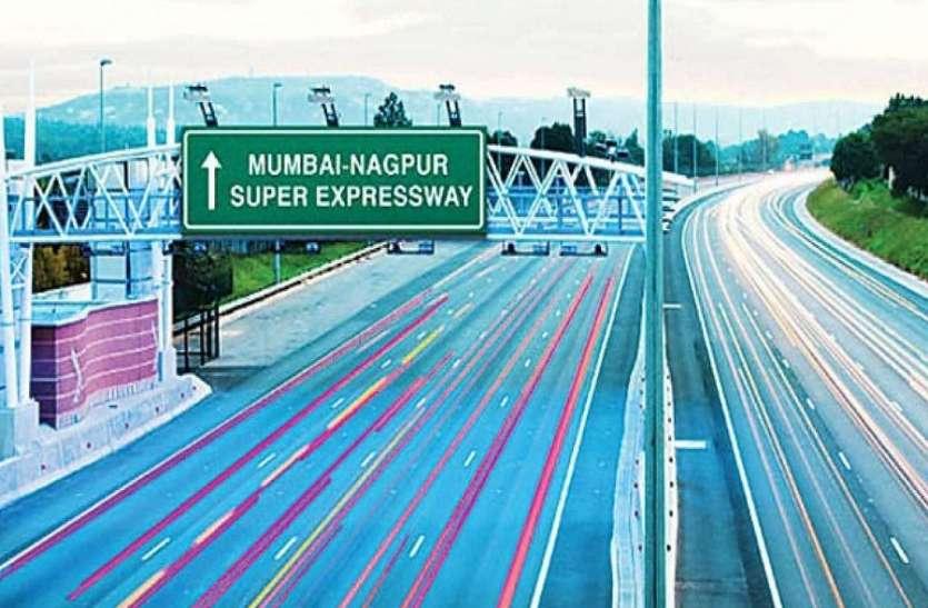 अब तेजी से शुरू होगा मुंबई-नागपुर समृद्धि महामार्ग का निर्माण कार्य, आखिर एक्सप्रेसवे के लिए क्यों नहीं मिल रहा था कर्ज?