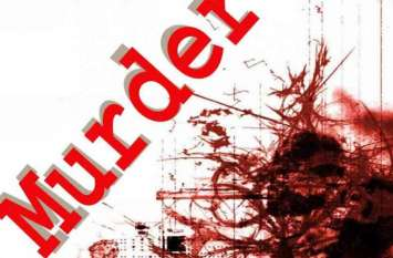 Murder:घर में सो रहे बुजुर्ग दम्पती की हत्या, फिर लगा दी आग