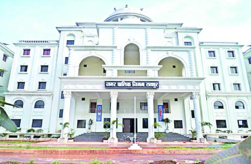 Corona Update: रायपुर नगर निगम कर्मचारी कोरोना पाजिटिव, दफ्तर सील