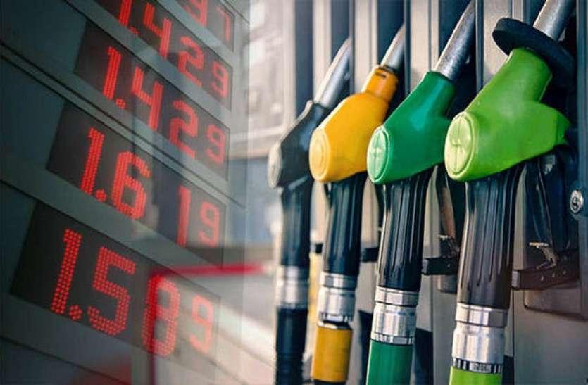 रविवार को डीजल के दाम रहे स्थिर, आम जनता को पेट्रोल की कीमतों में मिली राहत