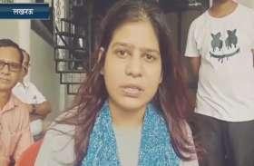 निदेशक सूडा उमेश सिंह की बेटी ने दिया ये बयान