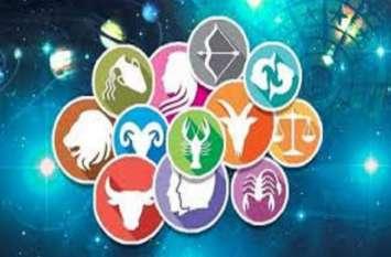 मेष, वृषभ, मिथुन, कर्क, सिंह, कन्या, तुला, वृश्चिक, धनु, मकर, कुंभ व मीन राशि का आज का राशिफल