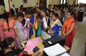 सतना जिले के आठ कॉलेज, यहां न भवन और न प्राध्यापक, फिर भी दे दिया सैकड़ों बच्चों को प्रवेश