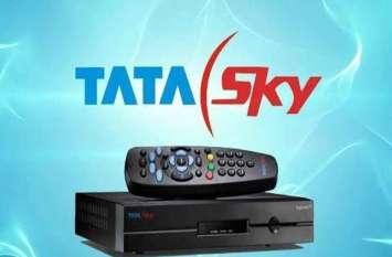 खुशखबरी: Tata Sky यूजर्स को लाइव चैनल्स के लिए नहीं देना होगा 1 रुपया, शुरू की नई सेवा