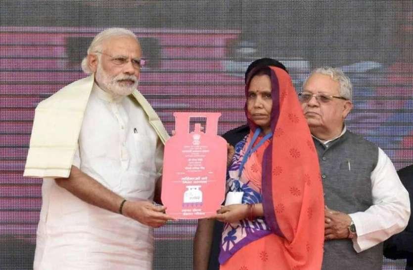 मोदी सरकार ने समय से पहले पूरा किया उज्ज्वला योजना का लक्ष्य, आज पीएम देंगे आठ करोड़वां गैस कनेक्शन
