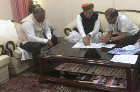 बीकानेर संसदीय क्षेत्र की सड़क प्रोजेक्ट को लेकर वीके सिंह से मिले केन्द्रीय मंत्री मेघवाल