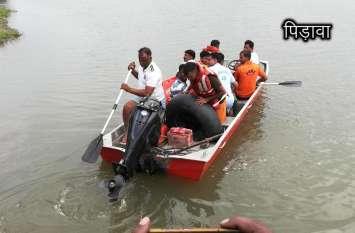पानी में उतरी भैंस को निकालने गए युवक पर गिरी बिजली, 20 घंटे बाद मिला शव