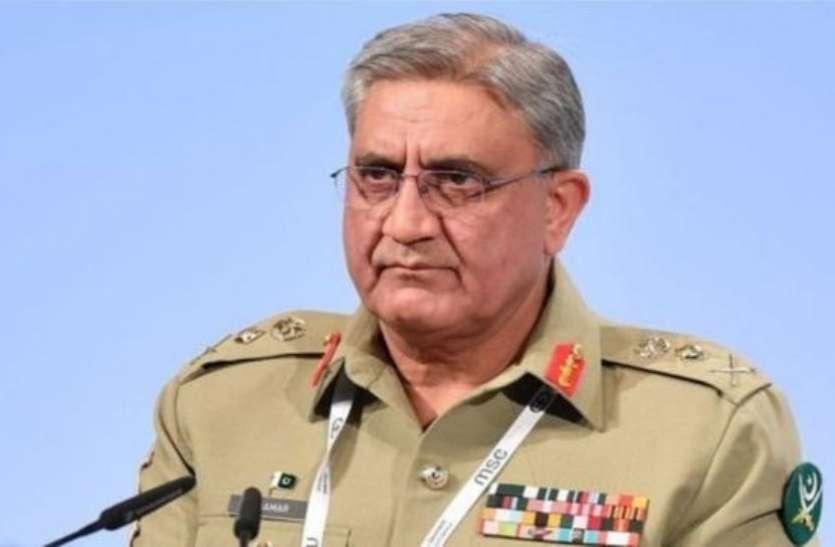 पाकिस्तान: जनरल बाजवा के कार्यकाल पर लग सकती है रोक, सेवा विस्तार मामले में आज आएगा अहम फैसला