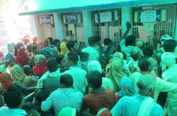 सीएम साहब ! प्रदेश के नंबर 01 अस्पताल में डॉक्टर हैं न नर्स, मरीज हो रहे परेशान