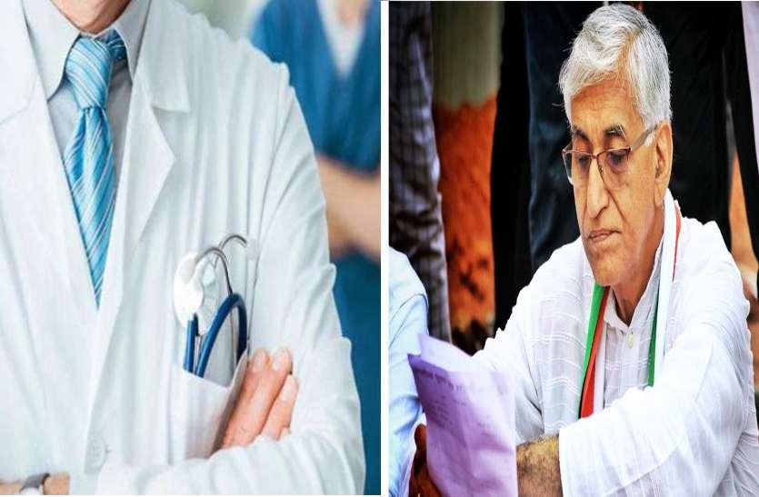 डॉक्टरों और मेडिकल स्टाफ की सुरक्षा के लिए बनेगा विशेष कानून, स्वास्थ्य मंत्री ने दिए निर्देश