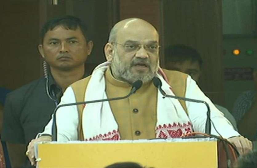असम दौरे पर गृह मंत्री अमित शाह, कहा-पूर्वोत्तर से नहीं हटेगा अनुच्छेद 371