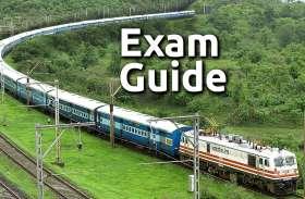 Exam Guide: इस ऑनलाइन मॉक टेस्ट से जांचे अपनी परीक्षा की तैयारी