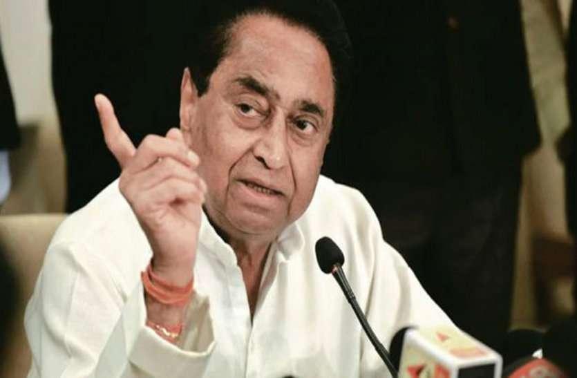 कलेक्टर-एसडीएम विवाद : यह क्या बोले मुख्यमंत्री कमलनाथ