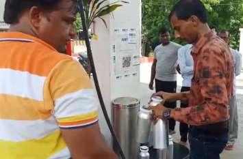 kerosene : विक्रेताओं ने दबाए तीन करोड़, डीलरों ने रोका दो लाख हितग्राहियों का मिट्टी का तेल