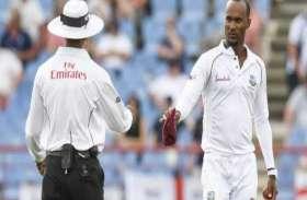 मैच अधिकारियों ने ब्रैथवेट की गेंदबाजी एक्शन को माना संदिग्ध, की शिकायत