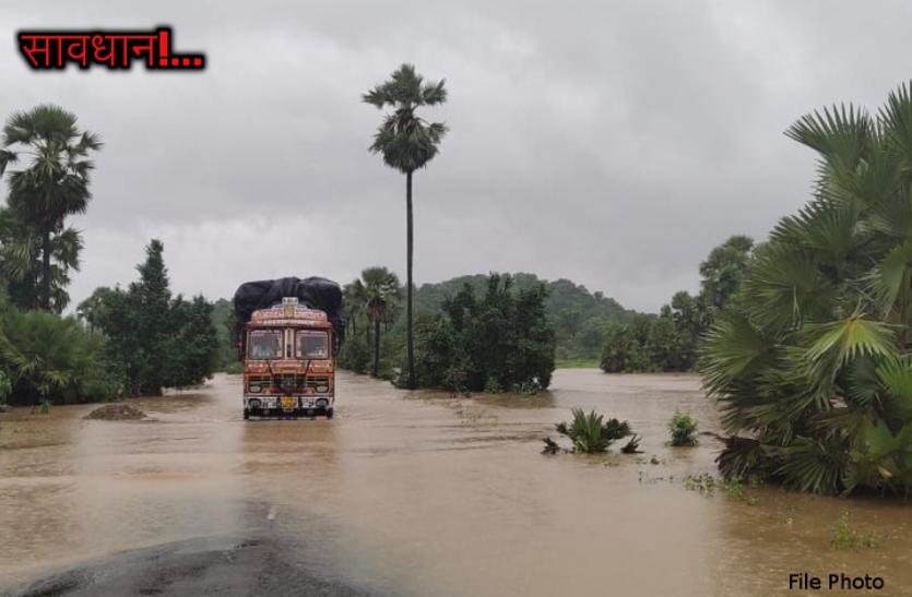 ओडिशा में Yellow Alert, इन 12 जिलों में भारी बारिश की संभावना