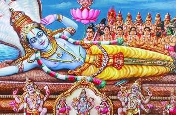 9 सितंबर को भगवान विष्णु लेंगे करवट, इस दिन जरुर पढ़ें ये पौराणिक कथा