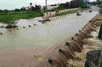 प्रतापगढ़ में दो घंटे में चार इंच बारिश