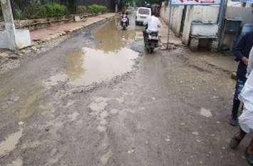 बारिश से सड़के छलनी, पुलियाएं टूटी