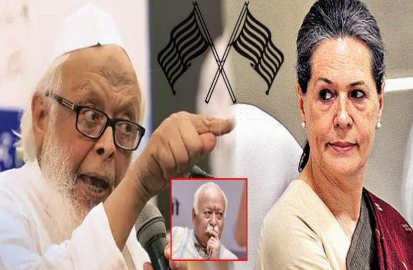 RSS चीफ के बाद सोनिया गांधी से मिले मौलाना अरशद मदनी