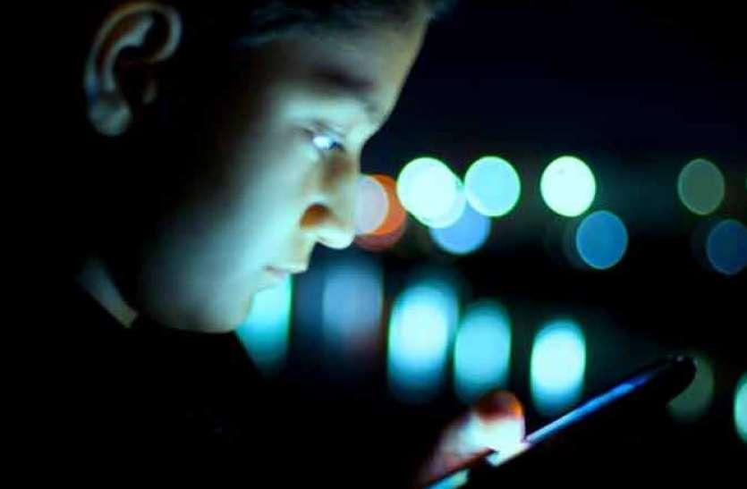 सुबह जागते से ही सबसे पहले इस्तेमाल करते हैं मोबाइल, तो ये खबर है आपके काम की