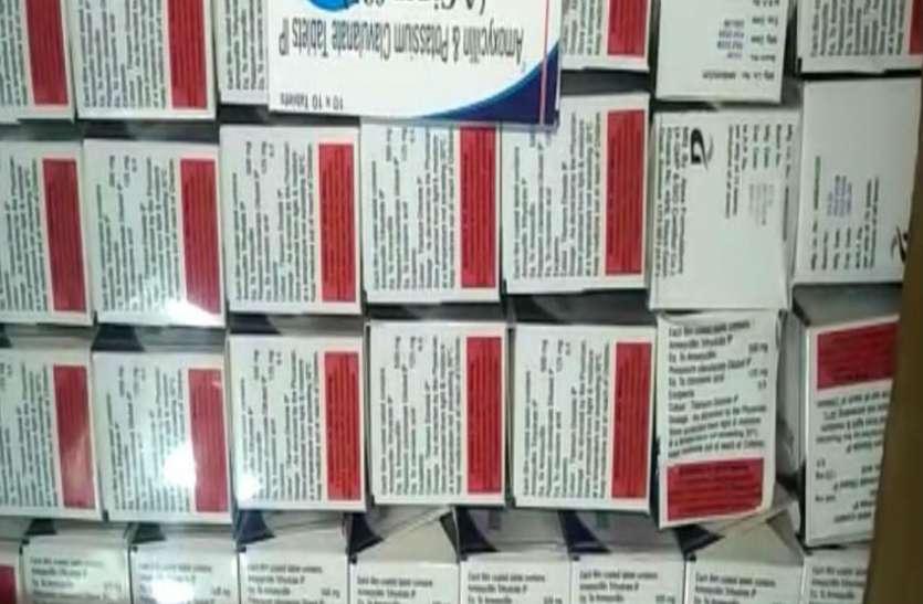 इन ब्रांडेड दवाओं के सैंपल हुए फेल, दवा व्यवसाईयों के उड़े होश