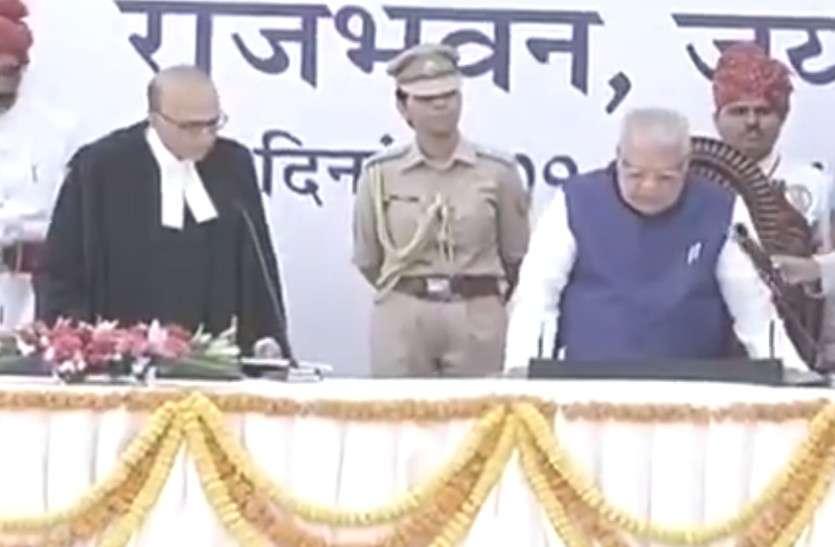 राजस्थान के नए 'महामहिम' अब Kalraj Mishra, राज्यपाल पद की ली शपथ