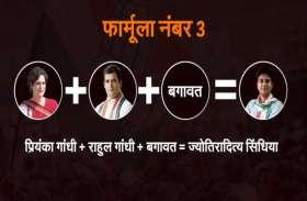 ज्योतिरादित्य सिंधिया रखेंगे सोनिया गांधी के पास अपनी बात, फैसले पर टिकी है सबकी निगाहें