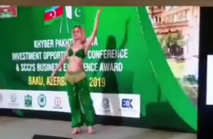 'बेली डांस' की धुन पर थिरकेगी पाकिस्तान की इकोनॉमी, ट्विटर यूजर ने बताया 'नया पाकिस्तान'!