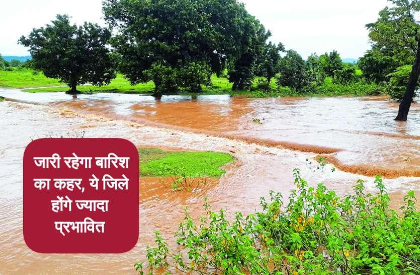 Alert: रिवर्स मानसून का असर, अभी आने वाले कुछ और दिनों तक जारी रहेगा बारिश का कहर