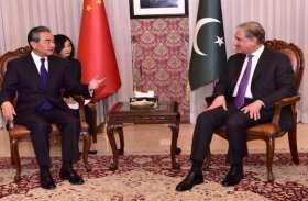 घुटनों के बल आया परमाणु युद्ध की धमकी देने वाला PAK, कहा- बातचीत से हो कश्मीर मुद्दे का समाधान