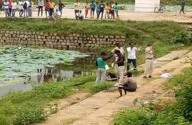 तालाब में इस हाल में मिली युवक की लाश, पुलिस ने देखा तो सीढिय़ों पर थे घसीटने के निशान, फिर...