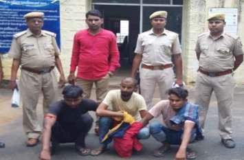 चोरी के आरोप में 3 गिरफ्तार, माल बरामद