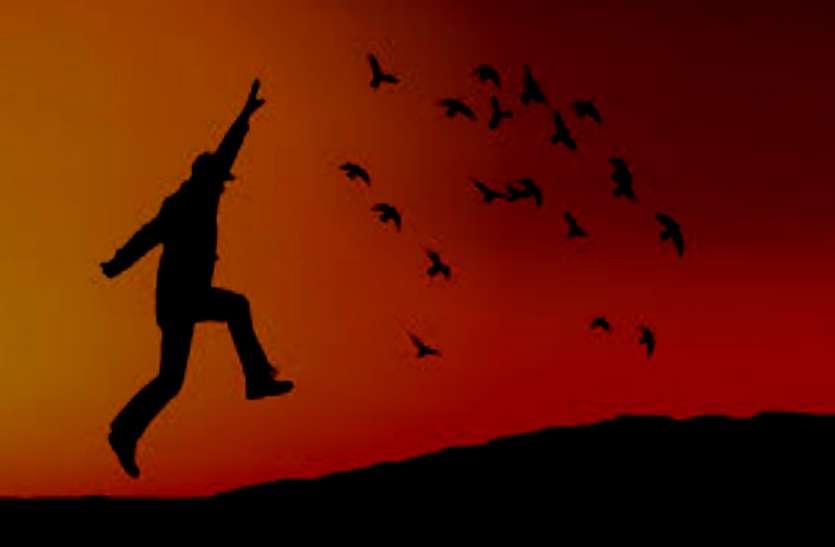 सप्ताह के सातों दिन खुश रहने के लिए करें ये अलग-अलग उपाय