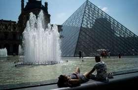 फ्रांस में इस बार भयंकर गर्म हवाओं ने बरपाया कहर, कम से कम 1500 लोगों की गई जान