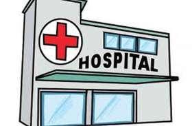 अब निजी प्रैक्टिस करने वाले सरकारी चिकित्सक बच नहीं सकते