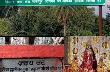 जानकी मंदिर के मुख्य पुजारी में कहा - यहां पर दो बालको ने राम की सेना को हराया था