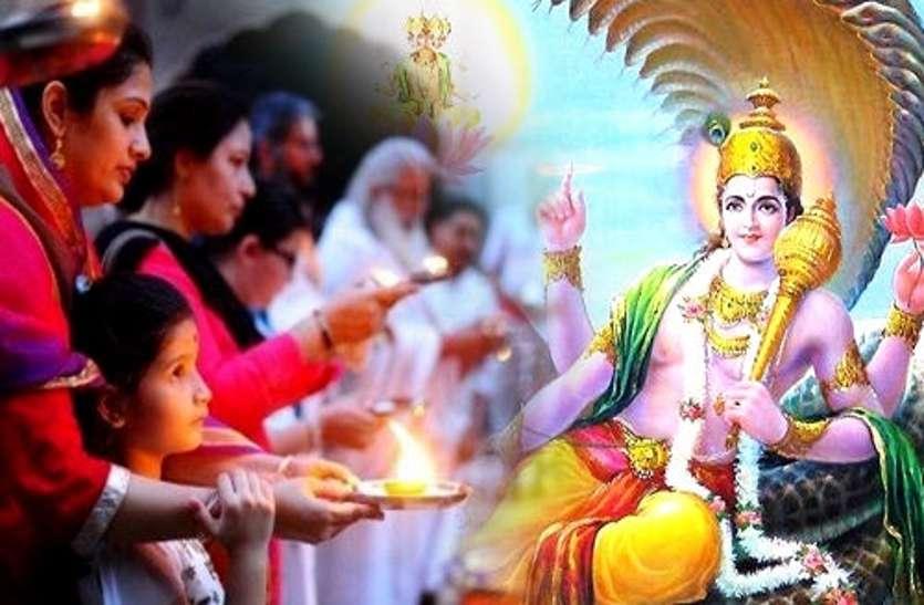 कब है अनंत चतुर्दशी, इस दिन व्रत करने से पूरी होती है सभी मनोकामना, जानिए पूजा विधि और शुभ मुहूर्त