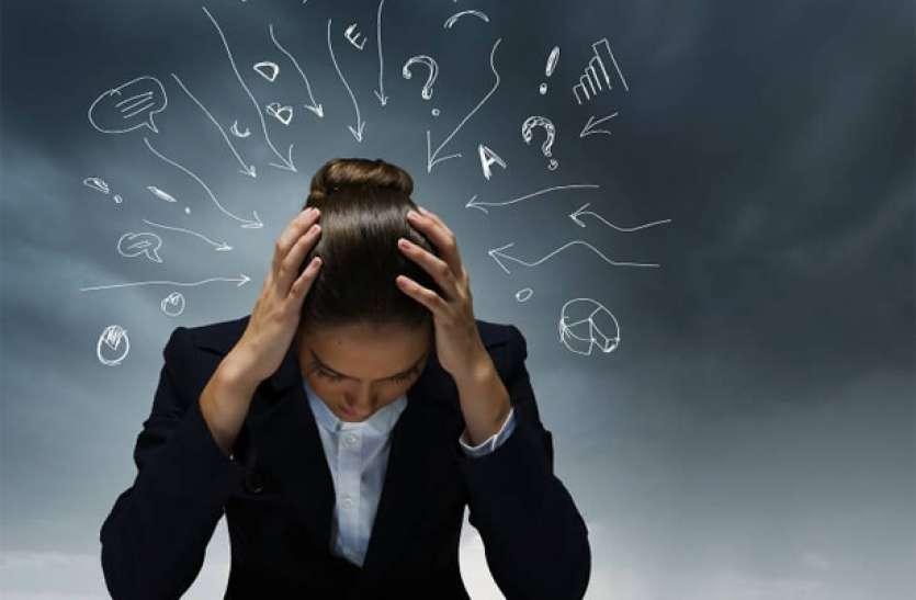 How To Stop Negative Thoughts From Your Mind In Hindi - ये बातें आपके जीवन को बना देंगी पॉजिटिव, नकारात्मक विचारों को हमेशा रखेगी दूर | Patrika News