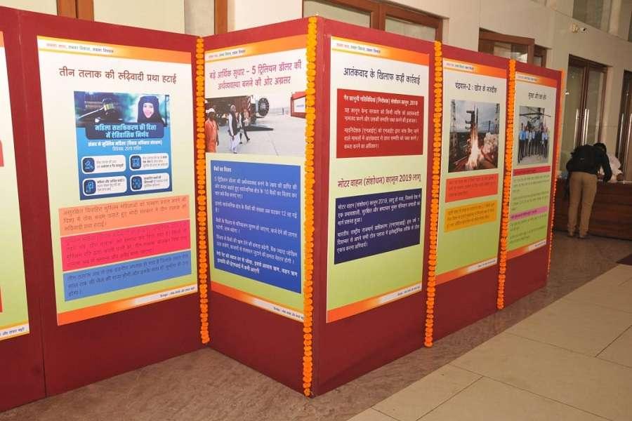Mumbai News: गडकरी ने मंदी को दी चुनौती, बोले 5 लाख करोड़ के होंगे काम