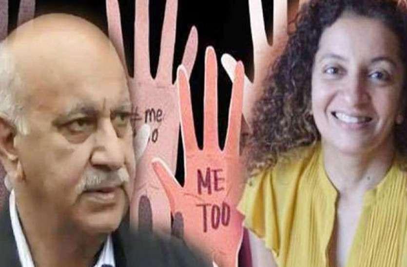 महिलाओं के लिए यौन उत्पीड़न के बारे में बोलना बेहद जरूरी : प्रिया रमानी