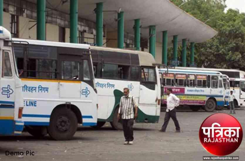 यात्रियों को लुभाने के लिए राजस्थान रोडवेज ने दी किराए में छूट की सौगात, अब हर किसी को मिल सकेंगे ये लाभ
