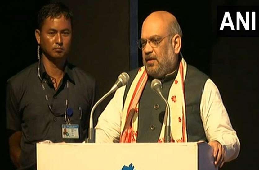 असम: गृहमंत्री अमित शाह बोले- पूर्वोत्तर के सभी राज्य NEDA के साथ