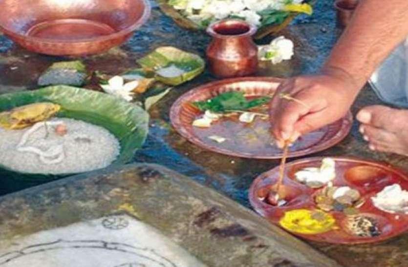 अनूठी परंपराः दीपावली के दिन यहां होता है पूर्वजों का तर्पण, करते हैं श्राद्ध