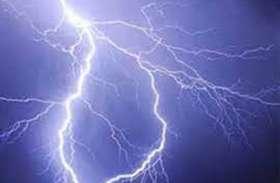 आकाशीय बिजली गिरने से एक व्यक्ति की मौत